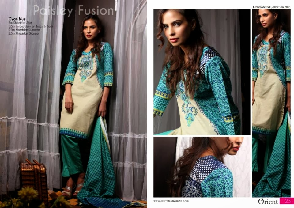 OrientTextilesKashmiriKhaddarCollection2013Vol2 wwwfashionhuntworldblogspotcom 011 - Orient Textiles Kashmiri  Fall/Winter Collection 2013 vol 2