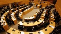""""""" ΕΦΤΥΣΑΝ """" το Μνημόνιο οι Κύπριοι -ΟΡΙΣΤΙΚΟ ΟΧΙ ΜΕ 36 ΨΗΦΟΥΣ !"""