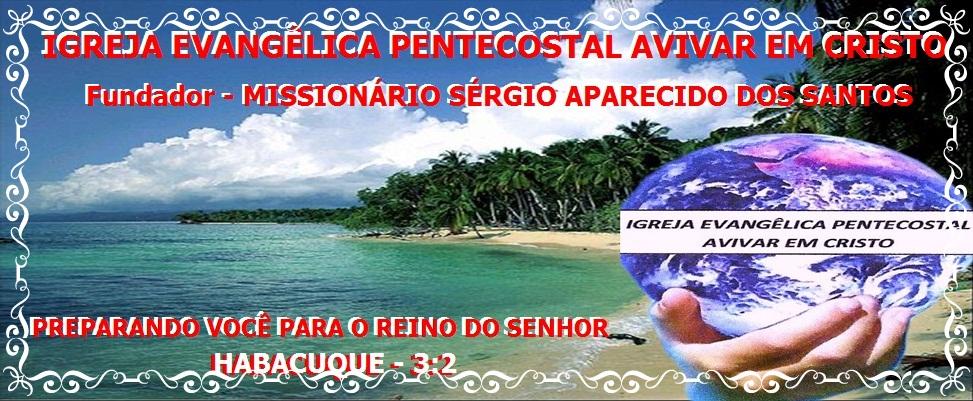 igrejaavivar.blogspot.com/