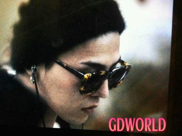 Big Bang Gimpo Airport Photo