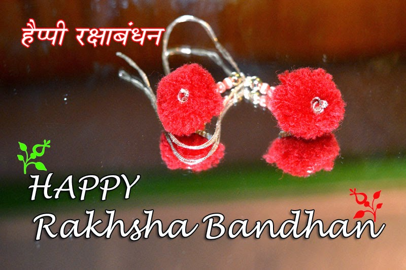 Happy Rakshabandhan 2