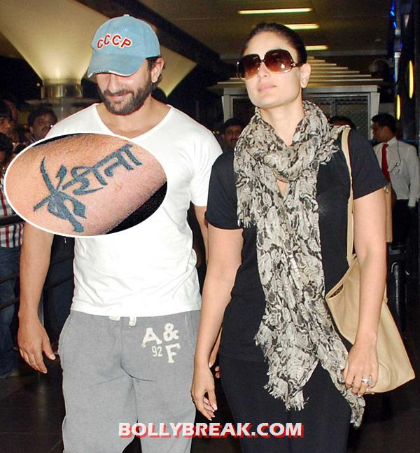 Saif Kareena Pictures Together - Photo Gallery ~ bollybreak