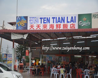 Ten Tian Lai Restaurant
