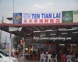 Ten Tian Lai Restaurant