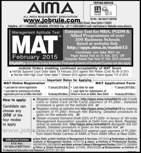 apps.aima.in/matfeb15 | AIMA MAT February 2015 Entrance Test Registration for MBA, PGDM & Allied Programmes