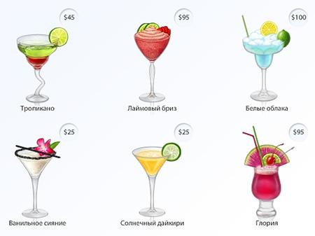 Иконки коктейлей