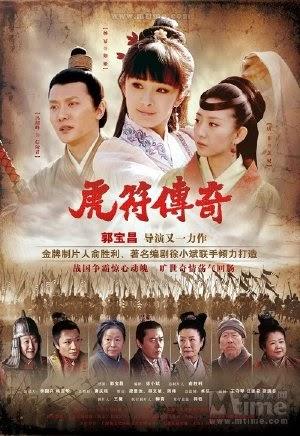 Hổ Phù Truyền Kỳ - Legend of the Military Seal (2011) - Thuyết Minh - (30/30)