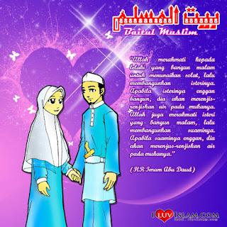 Isteri Dedah Sikap Romantik Amir Raja Lawak