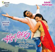 Chinnadana Neekosam 720p Telugu HD Videos  |  Chinnadana Neekosam Telugu Movie HD Videos Songs | Chinnadana Neekosam Telugu movie videos 2015  | Chinnadana Neekosam New telugu movie videos 2015