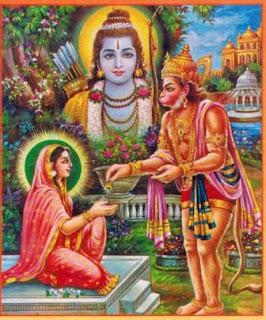 Hanuman%2Band%2BSita%2Bat%2BLanka.jpg