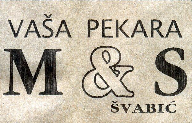 PEKARA ŠVABIĆ