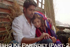 Ishq Ke Parindey (Part- 2)