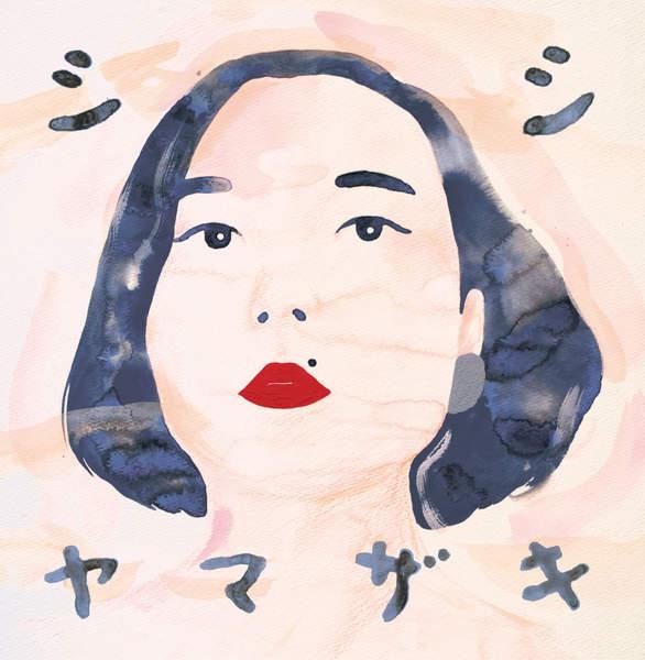 [Album] シシヤマザキ – 出かけます (2016.02.17/MP3/RAR)