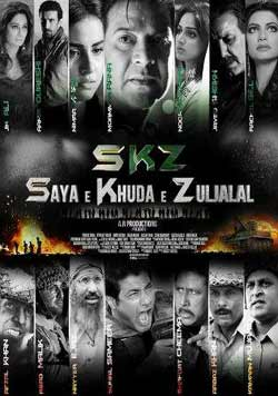 Saya e Khuda e Zuljalal 2016 Pakistani Urdu Movie Download HD 720p at sytppm.biz