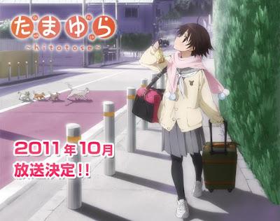Top 10  Animes más conmovedoras