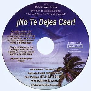 http://comunidad-noajida-breslev.blogspot.mx/p/no-te-dejes-caer.html