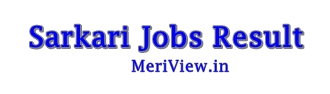 Sarkari Jobs Exam Result Cut off Marks Admit card - MeriView.in