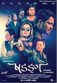 Sadanga  षडङग watch online full nepali movie