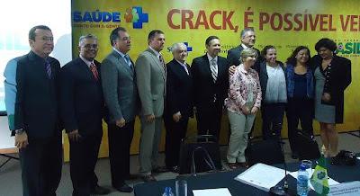"""Reunião de adesão do Ceará ao programa """"Crack, é possível vencer"""""""