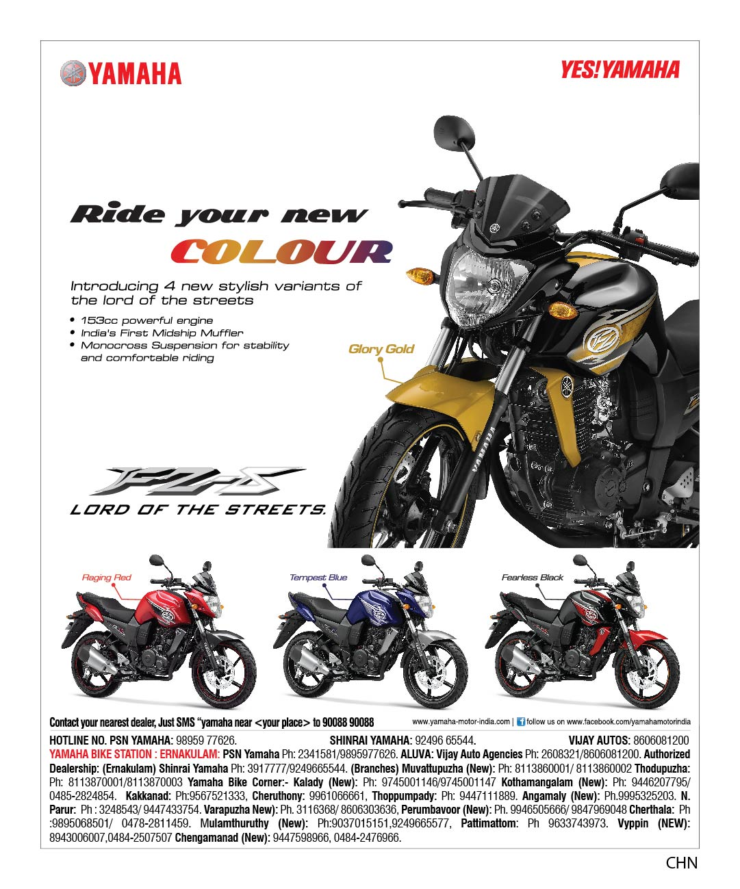 yamaha introduction View notes - yamaha from ac 219 hc at montgomery college introduction ever since its founding as a motorcycle manufacturer on july 1, 1955, yamaha motor company has worked to build products which.