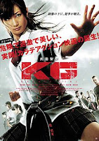Karate Girl (2011) online y gratis