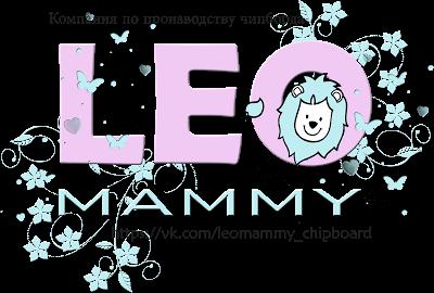 Магазин Leo Mammy