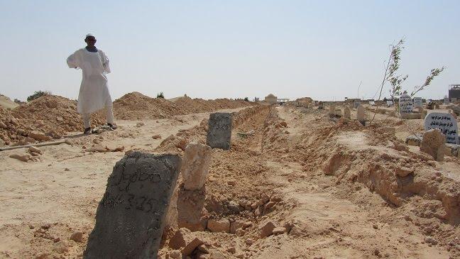 http://3.bp.blogspot.com/-NgBBVLBjQ0U/TY5KqquYEbI/AAAAAAAAC4s/4NDND3EBqPo/s1600/cimitero%2Bshuhada.jpg