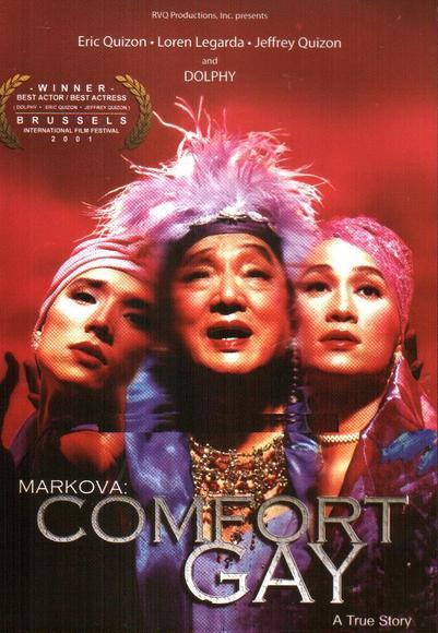 Markova: Comfort Gay (2000)