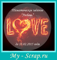 http://scrapulechki.blogspot.ru/2015/01/blog-post_20.html