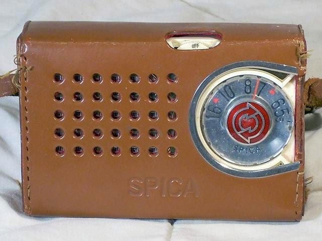 Baño Portatil Japones:Radio Spica, de origen japonés; popularizada por ser la primera radio