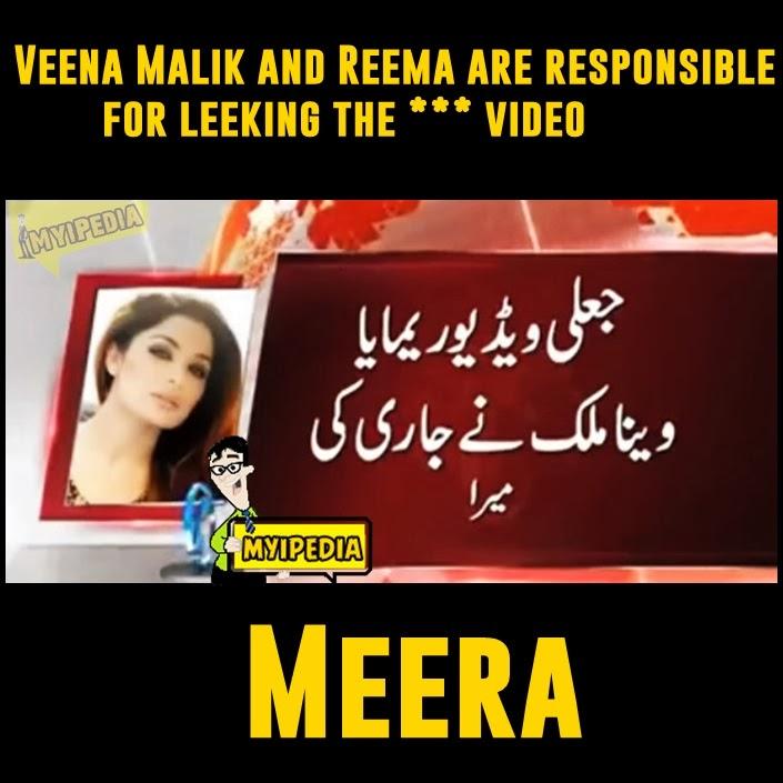 Meera Revealed people behind leaking her personal lovemaking video ...