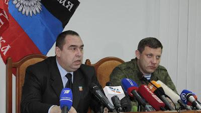 Боевики в Донбассе отказались от проведения выборов в 2015 году