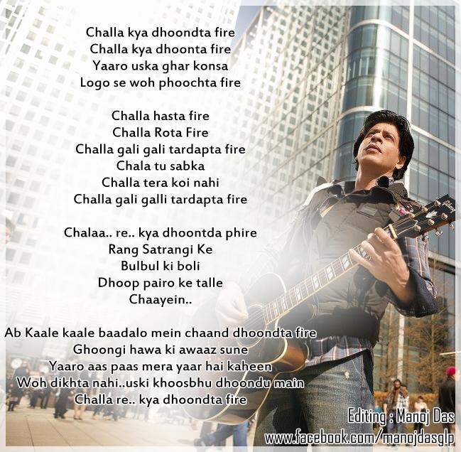 Jab Tak Hai Jaan Torrent Kickass Download NEW! nWVmN