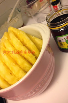 Taiwanese Pineapple Cake Nyc