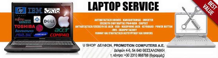 .LAPTOP SERVICE