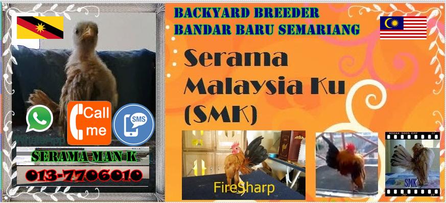 Serama Malaysia Ku (SMK)