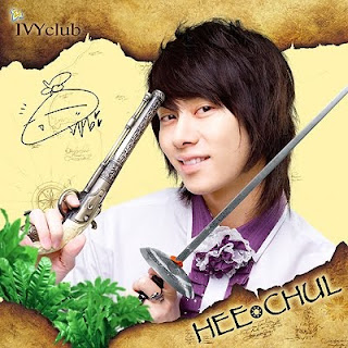Kim HeeChul &#8211; HeeChul Super Junior