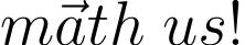 Для любителей математики