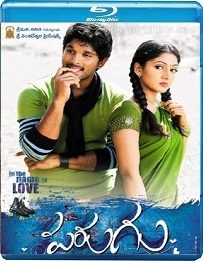 Parugu (2008) BluRay