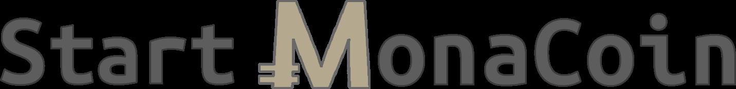 Start-MonaCoin スタートモナコイン