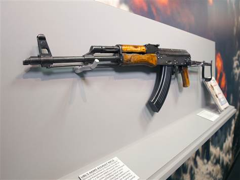 Osama Bin Laden Shooting Ak 47 'Secret' CIA museum fe...
