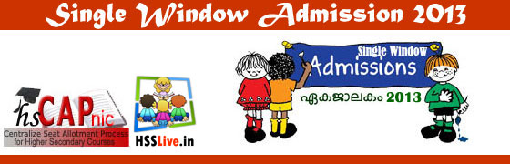 Single Window Ekajaalakam Admission