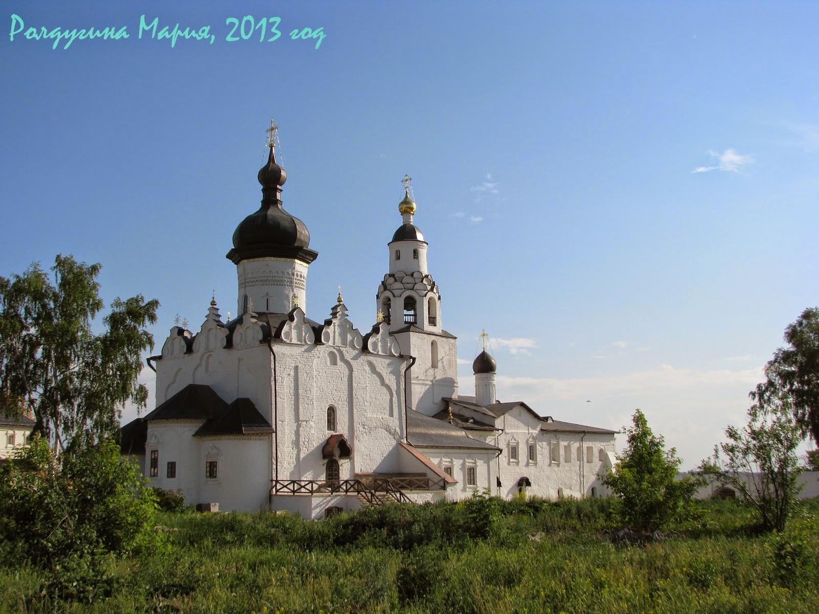 Собор Успения Пресвятой Богородицы Свияжск фото