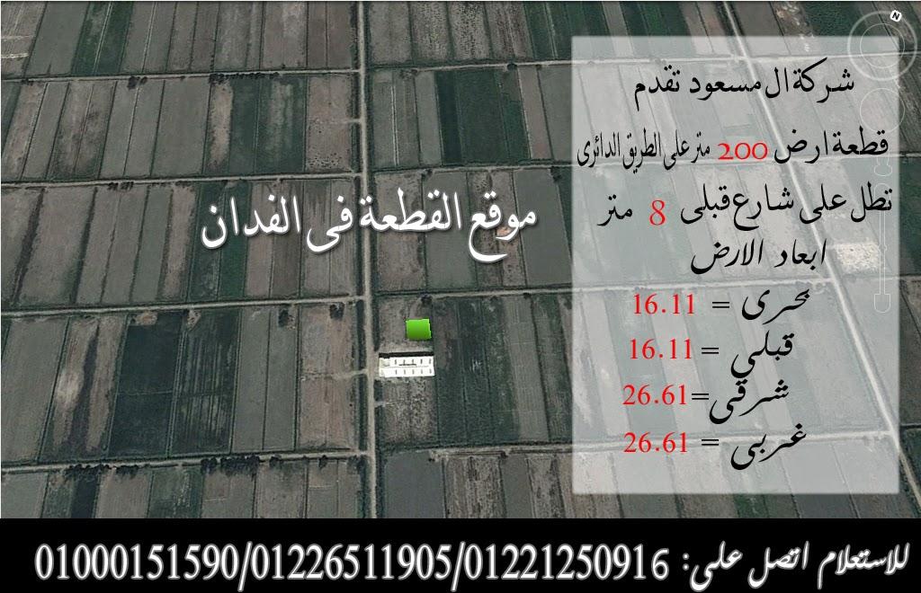 ارض للبيع بالاسكندرية متر ابيس