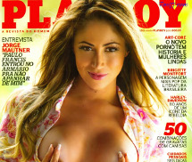 Carol Narizinho Playboy Brasil Março 2013
