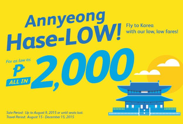 Cebu Pacific Promo Ticket and Piso Fare