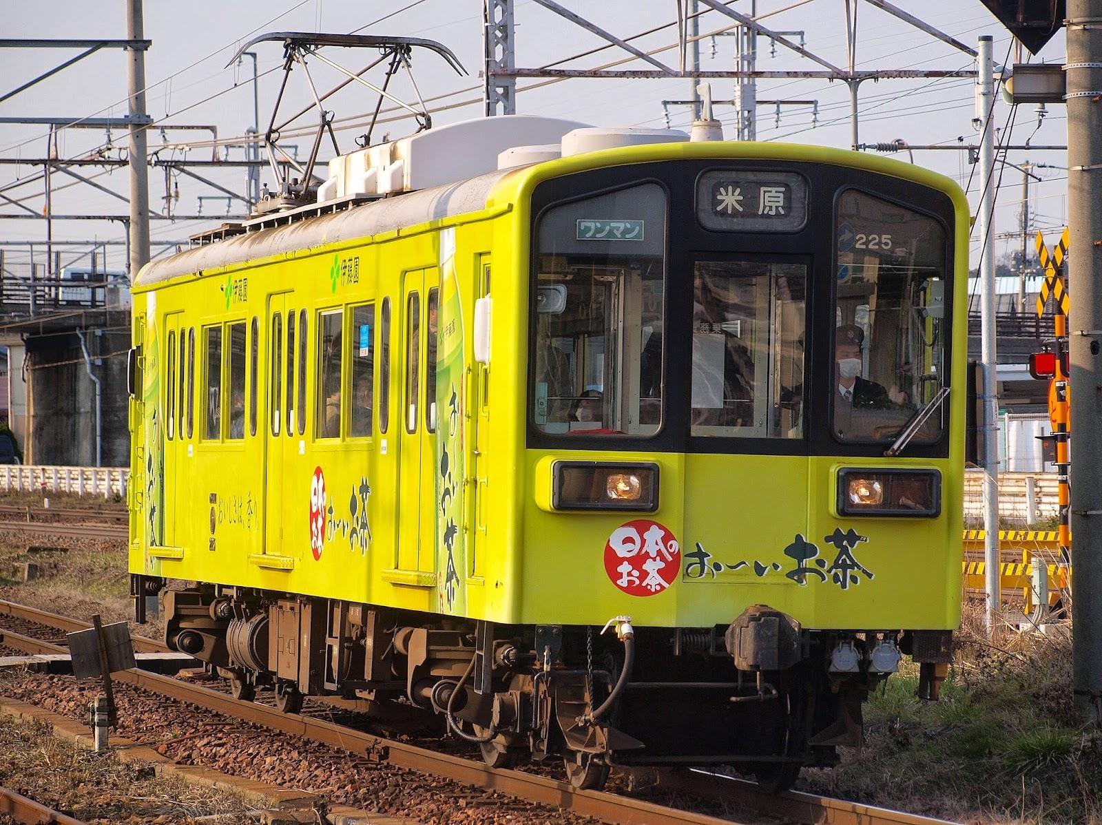 近江鉄道220形電車