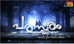 Parasparam Serial Latest Episode