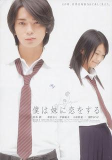 Boku wa Imouto Ni Koi Wo Suru -(romance)