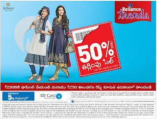 Up to 50% sale offer in Reliance trends - 2015 | Christmas and Year end offers